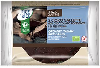 CIOKO GALLETTE CON CIOCCOLATO FONDENTE - senza glutine
